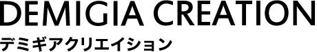Webサイト・グラフィックデザイン制作[仙台] - DEMIGIACREATION(デミギアクリエイション)